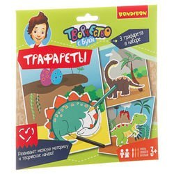 Фото Трафареты для детей Динозавры (ВВ1855)