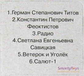 Настольная игра викторина История государства российского Know How фотография 5