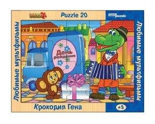 Фото Деревянный пазл Любимые мультфильмы Крокодил Гена (89706)