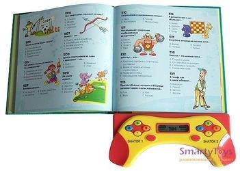 Электронная игровая книга викторина Маленькие знатоки Человек и мир фотография 2