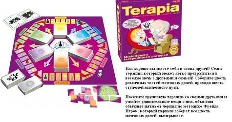 Фото Настольная игра Терапия (40279)