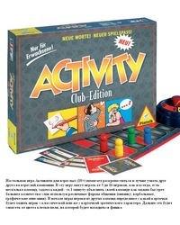 Фото Настольная игра Activity для взрослых (722493)