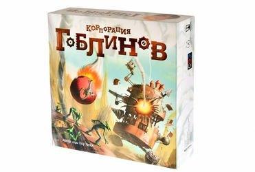 Фото Настольная игра Корпорация гоблинов (MAG03470)