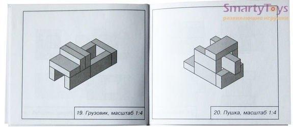Игры Никитина. Кирпичики в картонной коробке (дерево, Световид) фотография 4