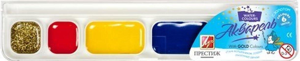 "Фото Краски акварельные""Престиж"" 6цветовбез кисти (18С 1230-08)"