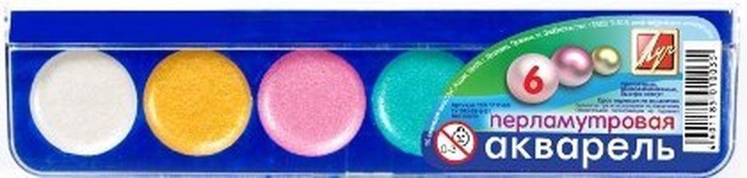 Фото Краски акварельныеперламутровая 6цветовбез кисти (16С 1117-08)