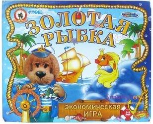 Золотая рыбка (настольная игра) фотография 1