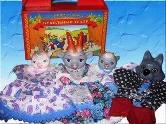 "Фото Кукольный театр ""Волк и семеро козлят"" (СИ-676/СИ-190)"