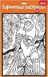 Фото Бархатная раскраска Попугаи (1624 г)