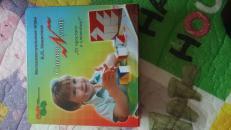 Фотография Игры Никитина Сложи узор в картонной коробке (дерево, Световид)  предоставлена покупателем