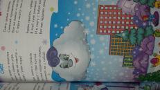 Фотография Зимняя энциклопедия для малышей в сказках Ульева Е. предоставлена покупателем