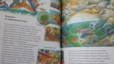 Фотография Развивающая книга Находилки-развивалки На море 4+ предоставлена покупателем