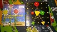 Фотография Математический планшет Большой геометрик деревянный предоставлена покупателем